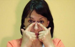Как самостоятельно при гайморите сделать массаж