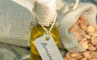 Абрикосовой косточки масло польза на каждый день