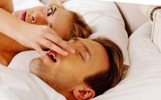 10 способов от храпа во сне